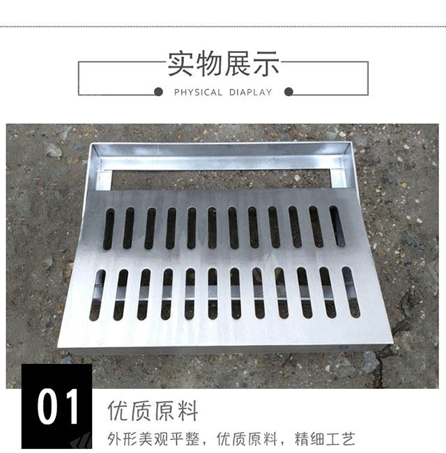 不锈钢雨水篦子