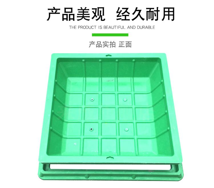 草盆井-种植方井盖