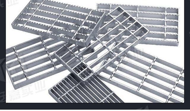 安嘉防滑齿型钢格栅13